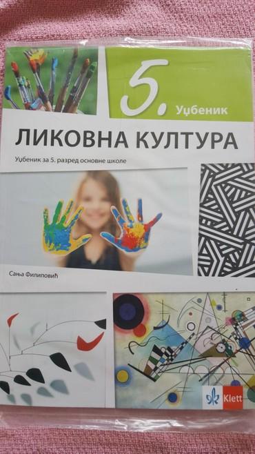 Knjige, časopisi, CD i DVD | Sremska Mitrovica: 5 r likovna kultura udzbenik klett novo