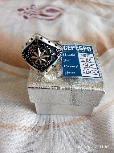 Украшения в Сокулук: Продам новое серебренное кольцо!