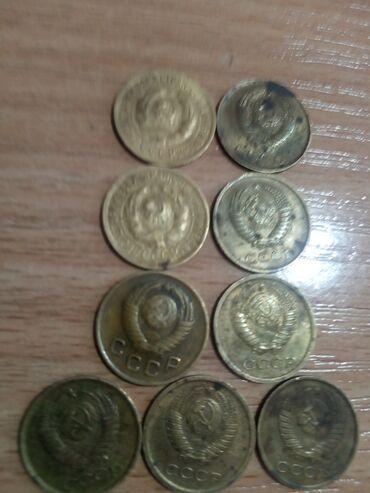 Спорт и хобби - Сокулук: Монеты 1 копейки. 86