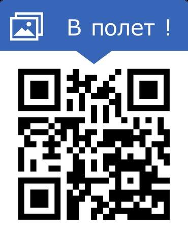 ad-image-49901237