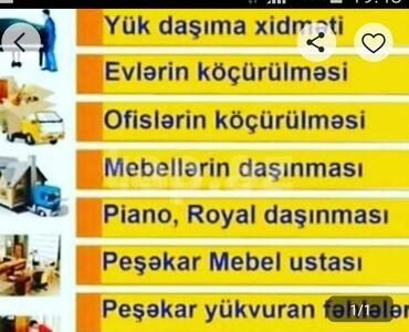 Avto xidmətlər - Azərbaycan: