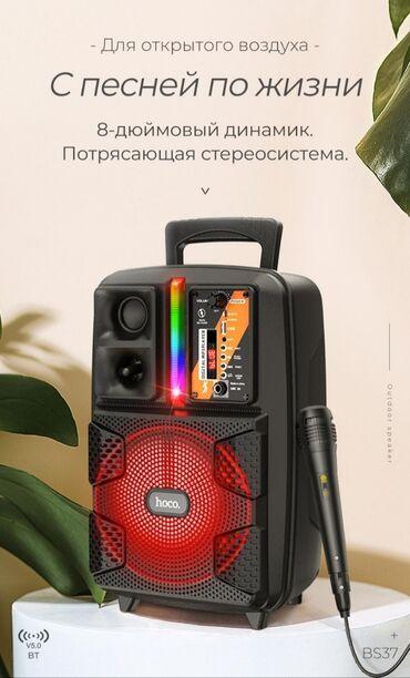 BS37 Dancer беспроводной динамик, BT V5.0, аккумулятор 1800mAh, для 3