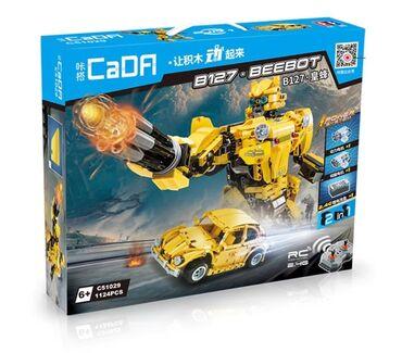 Конструктор Lego 2 в 1 Трансформер Бамблби 1124 детали Cada C51029W  Х