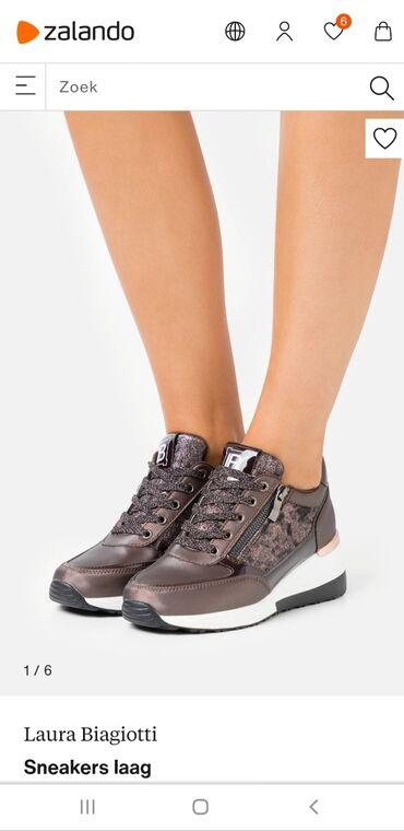 Продаю кроссовки Laura Biagiotti (Италия). Кроссовки новые, покупали