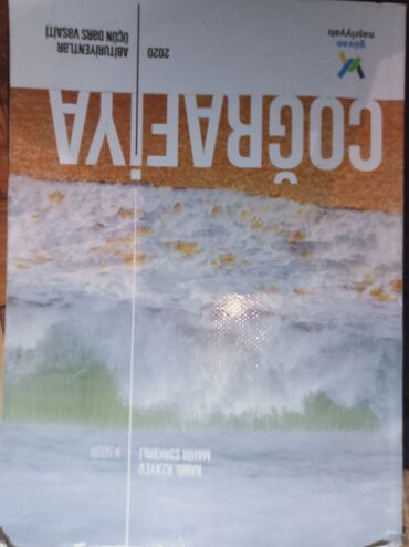 10147 elan | KITABLAR, JURNALLAR, CD, DVD: (coğrafi̇ya) abi̇turi̇yentlər üçün dərs vəsai̇ti̇