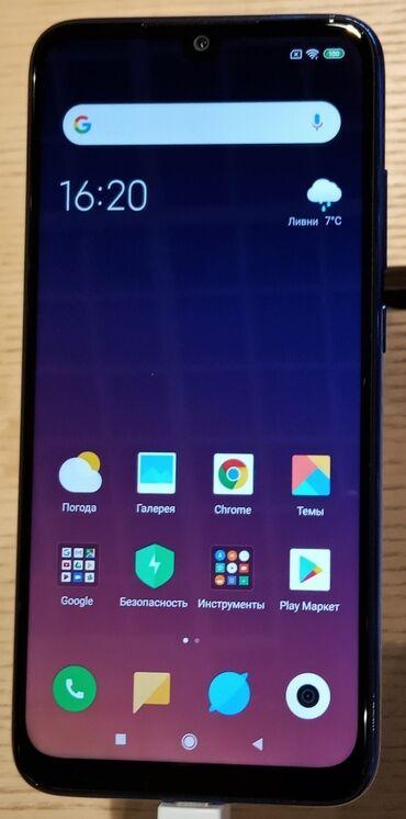 xiaomi redmi note 2 в Азербайджан: Б/у Xiaomi Redmi Note 7 32 ГБ Черный