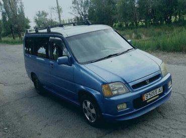 Такси Бишкек - Иссык куль в Григорьевка
