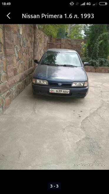 Транспорт - Беловодское: Nissan Primera 1.6 л. 1993