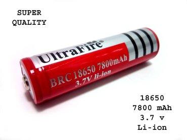 UltraFire Li-ion punjiva baterija  Model   : 18650 Napon : 3.7 - Nis