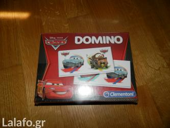 Domino cars σε North & East Suburbs