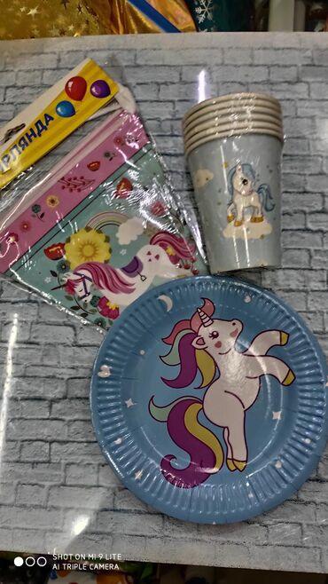 Одноразовая посуда для праздникадень рождения