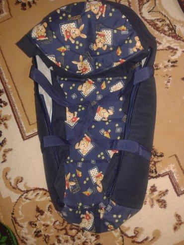 продаю корзинку или сумку переноску для ребенка, очень удобная и тепла в Бишкек