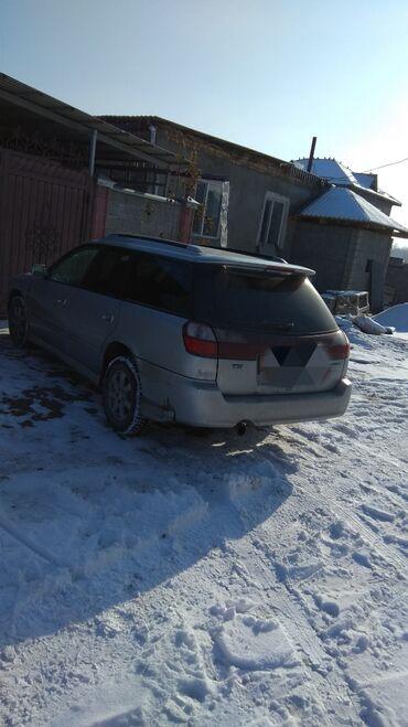 миноксидил цена в худжанде в Кыргызстан: Subaru Legacy 2 л. 2002 | 340000 км