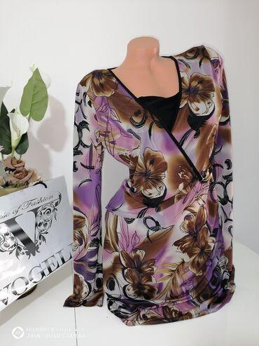 Nova ne nošena haljinica Velicina M Pogledajte i ostale moje oglase