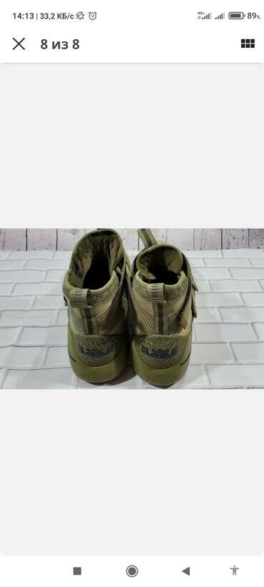 Nike Lebron Soldier XI 11 SFG Olive Green Black Gum Sole