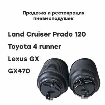 Продажа и реставрация с гарантией в Кыргызстане!Land Cruiser Prado