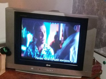 продаю рабочий телевизор. LG. в Бишкек