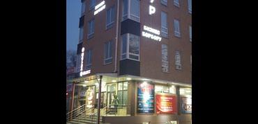 Сдаю 0 этаж 100м2(цокольный) (отдельный в Бишкек