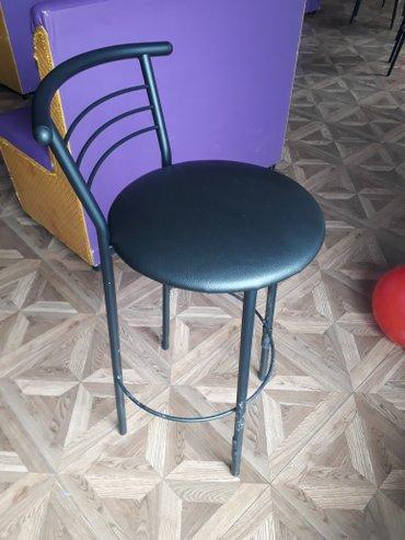Барный стул Маркос продаю, россия, в идеальном состоянии, практически