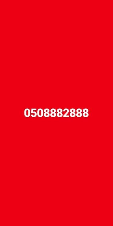 0508882888 😍 в Бишкек
