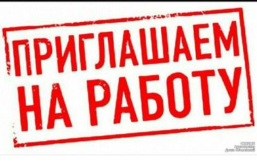 """В компанию """"MlM"""" требуется продавец в Бишкек"""