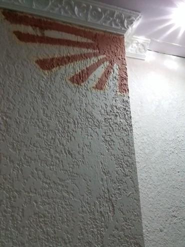 жидкий азот бишкек в Кыргызстан: Пескаблок койобус бардык турун уйго декор чачабыз токмок шаары жидкий