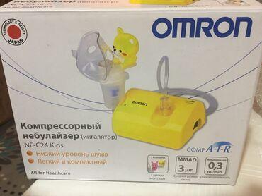 Небулайзер - Кыргызстан: Продаю небулайзер(ингалятор)пользовались пару раз отдам за 2500 брали