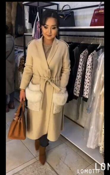 Пальто - Размер: M - Бишкек: Роскошное пальто fendi карманы натуральный мех лиса. Размер m-l