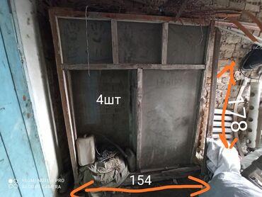 Продаю б/у окна 4шт и двери 3шт