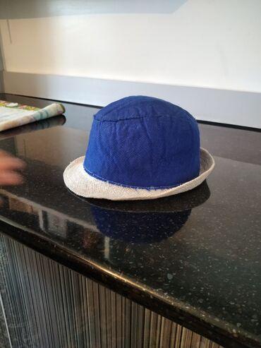Детский мир - Кунтуу: Шляпа 3.4жашка чейин