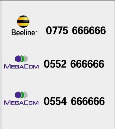 Электроника - Кыргызстан: Megacom Beeline sim karta