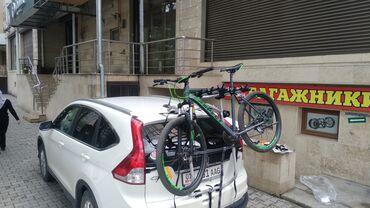 Велобагажники багажник на крышу