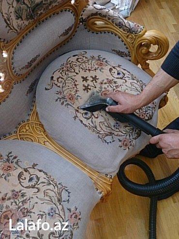 Bakı şəhərində Аппаратом Karcher и качественными моющими средствами почистим вашу мяг