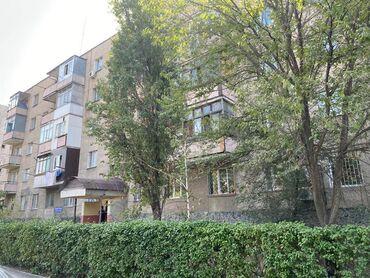 продам часть дома в Кыргызстан: Продается квартира: 1 комната, 30 кв. м