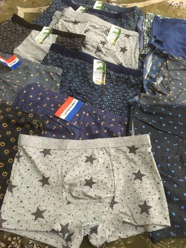Мужские трусы,/ муж носки в наличии! Limax качество размеры есть в Бишкек