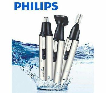 Электроника в Наваги: Philips burun qulaq təmizləyən maşinka. Zaryatqa ilə işləyir. 3