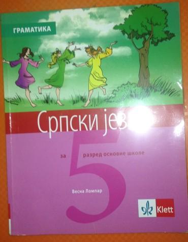Knjige, časopisi, CD i DVD | Kragujevac: GRAMATIKA ZA 5. RAZRED OSNOVNE ŠKOLE, KLETT, 2012.Udžbenik je skoro