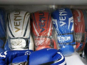 перчатки-бишкек в Кыргызстан: Перчатки Боксеркие перчатки100% кожаные Кик-боксерские, боксерские