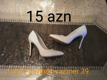 Bakı şəhərində Qadın ayaqqabısı