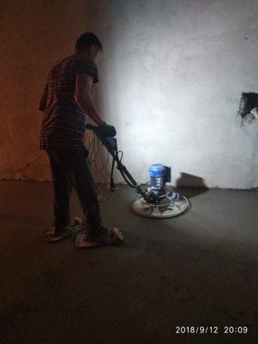 стяжка полу сухая по немецким технологиям в Кыргызстан: СТЯЖКА. Делаем стяжку полу сухой. Гарантия качества и ровности!!