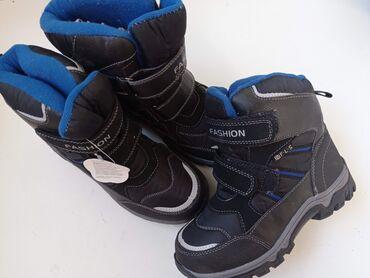 Мембранная обувьНескользящая подошваОчень теплыеЛегкие и