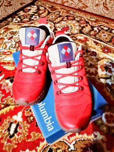 Продаю кроссовки Kolumbia,,термо 37-38размер.Одевала один раз,не