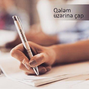 İş Sarayda: Qələm üzərinə çap.  Sifariş üçün whatsapp