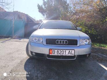 audi a8 3 multitronic в Кыргызстан: Audi A4 2 л. 2002 | 142350 км