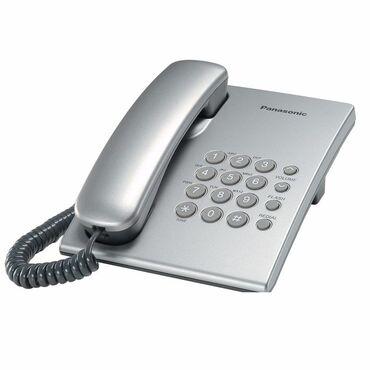 Panasonic KX-TS2350UADaxili TelefondurSistem Telefonu Panasonic KX