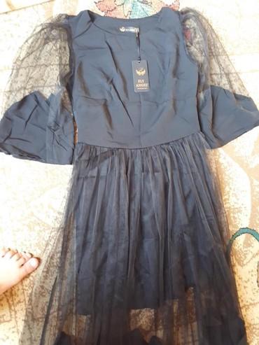 вечерние молодежные платья в Кыргызстан: Платье Вечернее 0101 Brand