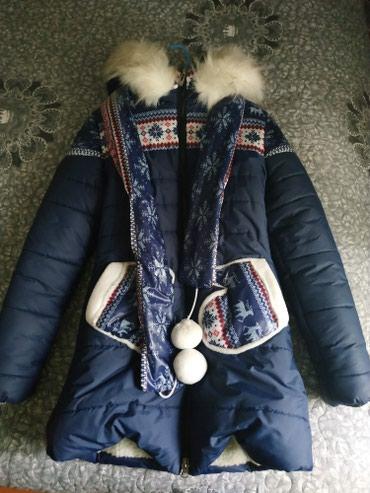 женскую куртку новую в Кыргызстан: Продаю женскую куртку. Очень теплая, 46 размер. Совсем новая, ни разу