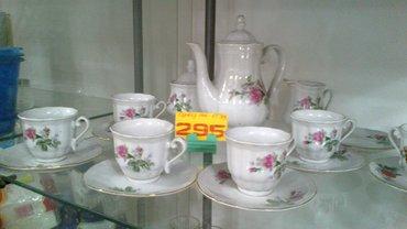 Продаем новые кофейные сервизы из 15 в Бишкек