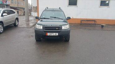 блины на штангу бу в Кыргызстан: Land Rover Freelander 2 л. 2004   220000 км