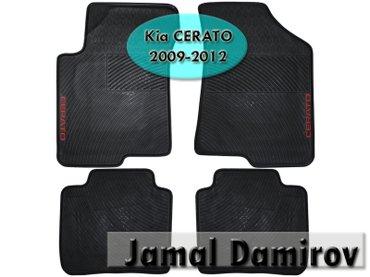 Bakı şəhərində Kia cerato 2009-2012 üçün silikon ayaqaltılar. Komplektin